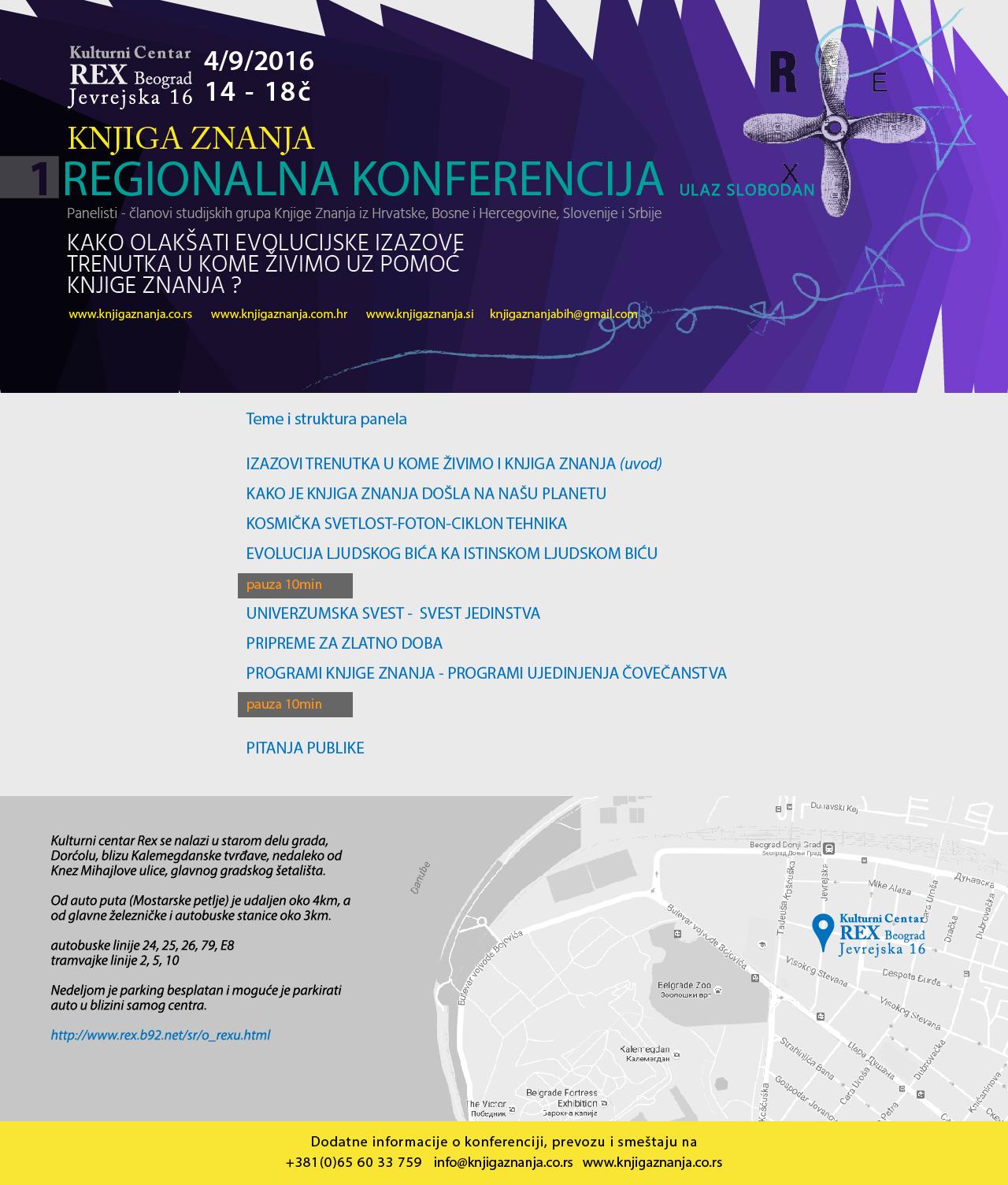 160805 KZ 4_9konferencija Beograd
